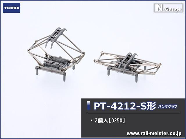 トミックス PT-4212-S形パンタグラフ(2個入)[0250]