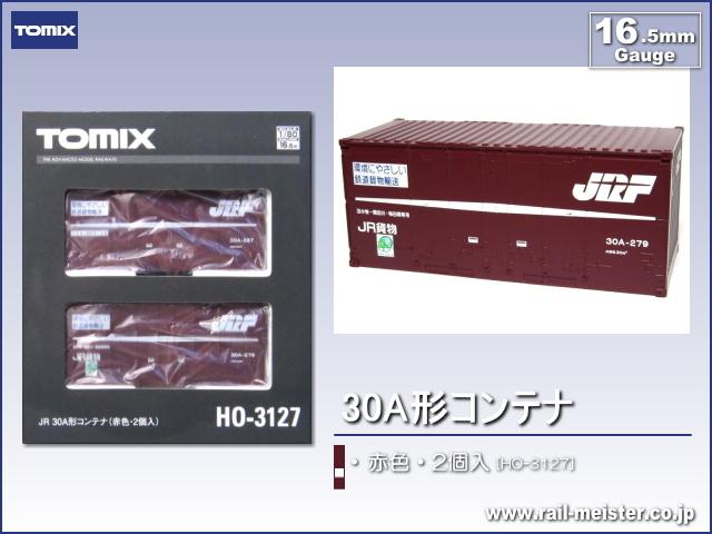トミックス JR 30Aコンテナ(赤色 2個入)[HO-3127]