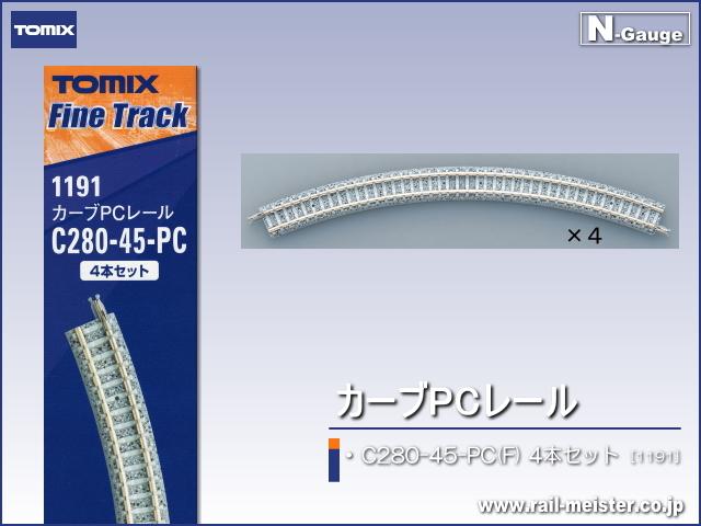 トミックス カーブPCレール C280-45-PC(F) 4本セット[1191]