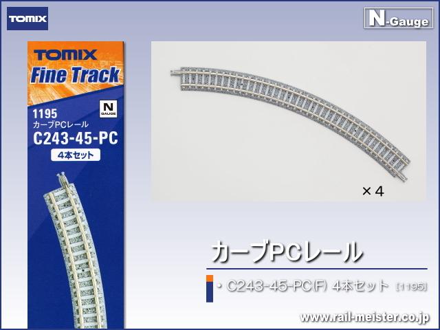 トミックス カーブPCレール C243-45-PC(F) 4本セット[1195]