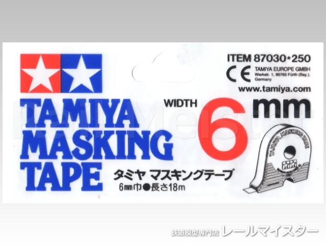 タミヤ[87030] マスキングテープ 6mm