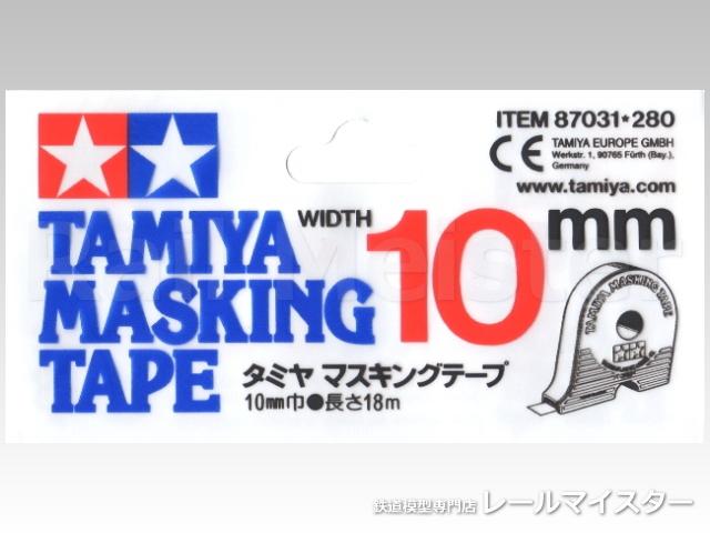 タミヤ[87031] マスキングテープ 10mm