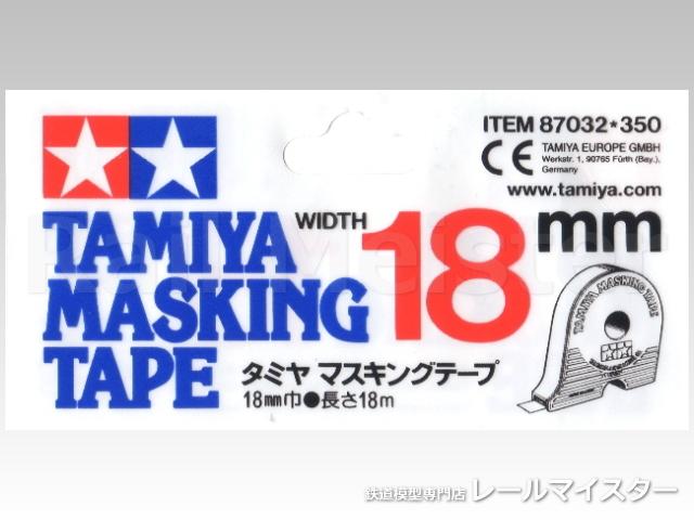 タミヤ[87032] マスキングテープ 18mm