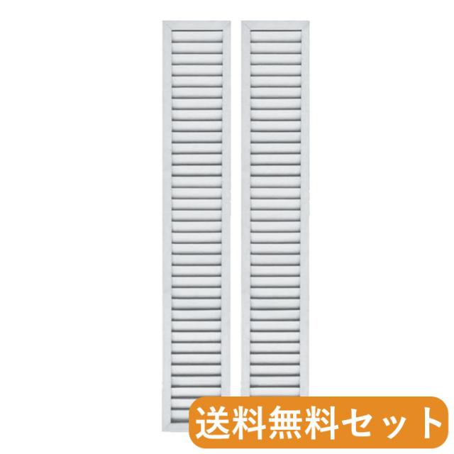 [セット] アイウッドルーバーラティス1753 ホワイト◇ 幅300mmX高1750mm R1753W