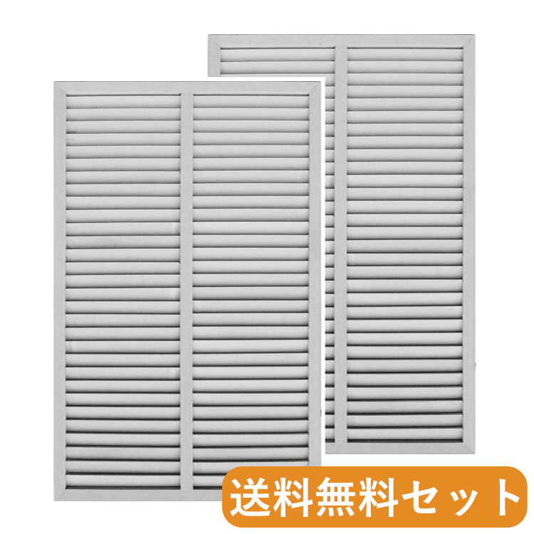 [セット] アイウッドルーバーラティス1590 ホワイト◇ 幅900mmX高1500mm R1590W