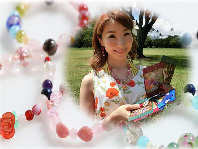 恋愛相談・妖精占いメール鑑定32,400円(Satomi)