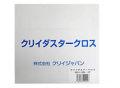カラ拭き名人『クリイダスタークロス』 ディスペンサーボックス1箱<幅165mm>