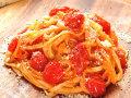 生パスタ フルーツトマトのポモドーロ 通販 お取り寄せ