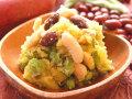 イタリアン洋風おせち 通販 お取り寄せ 紅白豆と薩摩芋のコンディーレ