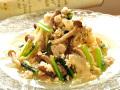 生パスタ 通販 お取り寄せ 鶏塩ブイヨンとお野菜