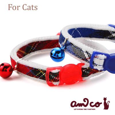 【メール便のみ送料無料】ラロック アミコ 猫の首輪 キルトチェック猫カラー (メール便可 ギフト包装可)