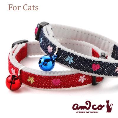 【メール便のみ送料無料】ラロック アミコ 猫の首輪 デニムハート猫カラー (メール便可 ギフト包装可)