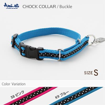 小型犬用ハーフチョーク ラロック アミット ドットソフト ハーフチョークカラー バックル付き Sサイズ しつけ首輪