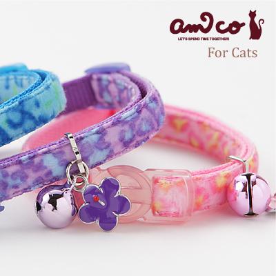 【メール便のみ送料無料】ラロック アミコ 猫の首輪 ソフトアニマル猫カラー (メール便可 ギフト包装可)