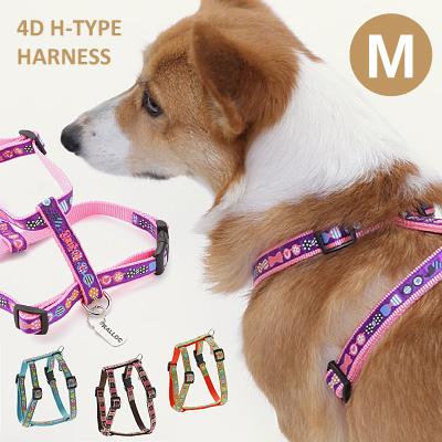ラロック フォーディH型ハーネス Mサイズ 中型犬用ハーネス
