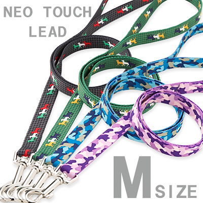 ラロック ネオタッチリード Mサイズ 中型犬用リード