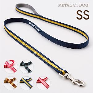 ラロック メタルビードッグ カジュアルリード SSサイズ 超小型犬用リード
