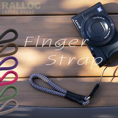【メール便のみ送料無料】 ラロック RALLOC 組紐タイプ カメラ用フィンガーストラップ 03 (メール便可)