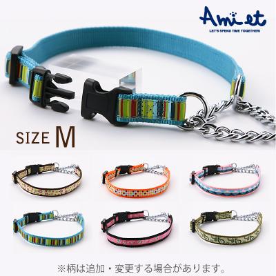 中型犬用ハーフチェーン ラロック アミット バックル付きの装着しやすいハーフチェーンカラー Mサイズ しつけ首輪