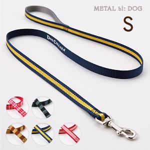 ラロック メタルビードッグ カジュアルリード Sサイズ 小型犬用リード