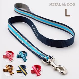 ラロック メタルビードッグ カジュアルリード Lサイズ 大型犬用リード
