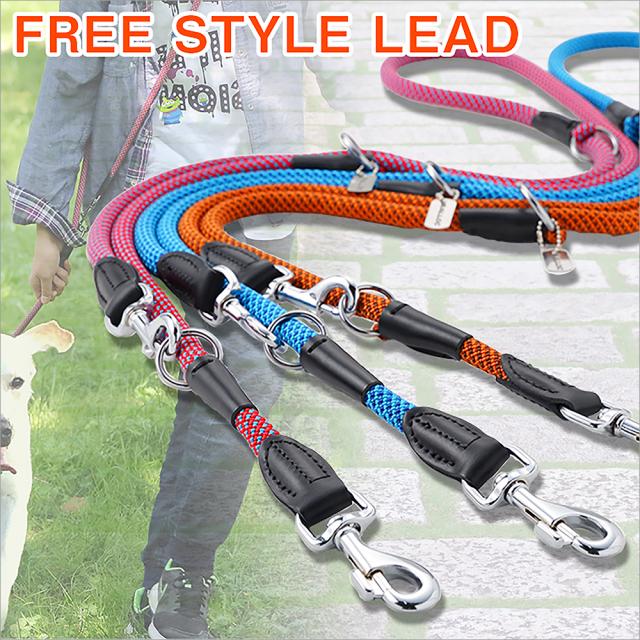 ラロック フリースタイル丸リード L 中・大型犬用リード
