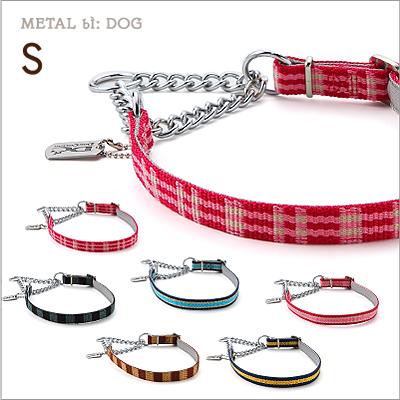 小型犬用ハーフチェーン ラロック メタルビードッグ カジュアルハーフチェーンカラー Sサイズ しつけ首輪