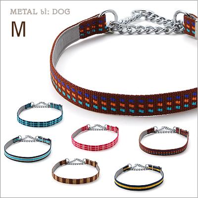中型犬用ハーフチェーン ラロック メタルビードッグ カジュアルハーフチェーンカラー Mサイズ しつけ首輪