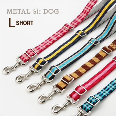 ラロック メタルビードッグ カジュアル短引きリード Lサイズ 大型犬用短引きリード