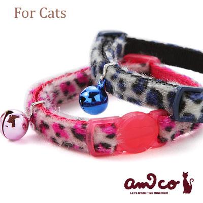 【メール便のみ送料無料】ラロック アミコ 猫の首輪 ソフトパンサー猫カラー (メール便可 ギフト包装可)
