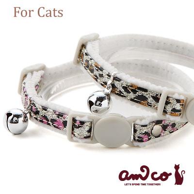【メール便のみ送料無料】ラロック アミコ 猫の首輪 ラメパンサー猫カラー (メール便可 ギフト包装可)