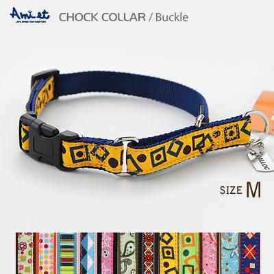 中型犬用ハーフチョーク ラロック アミット ハーフチョークカラー バックル付き Mサイズ しつけ首輪