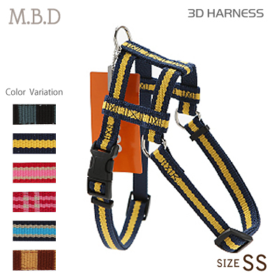 ラロック MBD スリーディ ハーネス SSサイズ 超小型犬用ハーネス