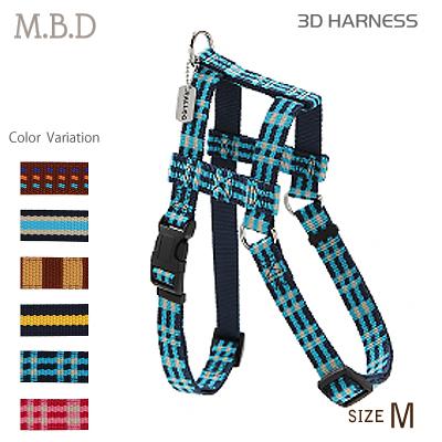 ラロック MBD スリーディ ハーネス Mサイズ 中型犬用ハーネス