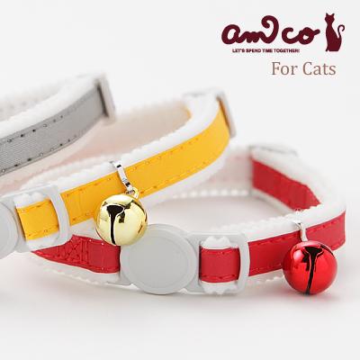 【メール便のみ送料無料】ラロック アミコ 猫の首輪 光に反射する猫カラー 02 (メール便可 ギフト包装可)