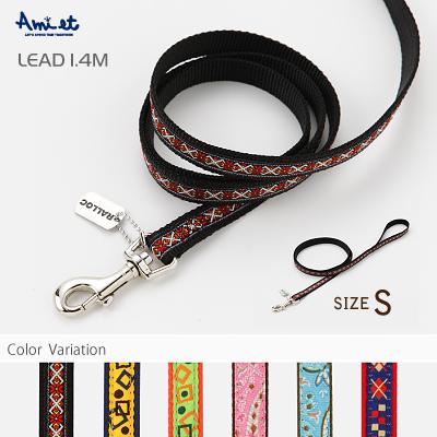 ラロック アミット リボンとテープ素材のリード Sサイズ 全長約1.4m 小型犬用リード