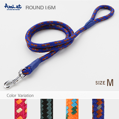 ラロック アミット 丸ひもリード Mサイズ 直径15mm 全長約1.6m 中型犬用リード