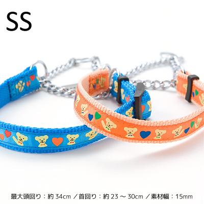超小型犬用ハーフチェーン ラロック ハーフチェーンカラー ベアー SSサイズ (15mm幅) しつけ首輪