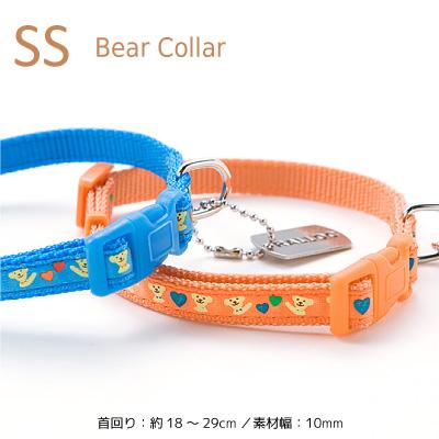 【メール便のみ送料無料】ラロック ベアーカラー SSサイズ 超小型犬用首輪 (メール便可 ギフト包装可)