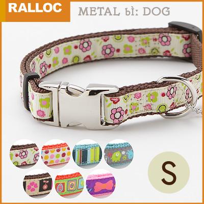 【メール便のみ送料無料】ラロック メタルビードッグカラー Sサイズ 小型犬用首輪 (メール便可 ギフト包装可)