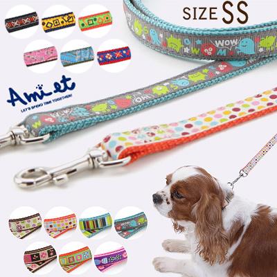 【メール便のみ送料無料】ラロック アミット リボンとテープ素材のリード SSサイズ 超小型犬用リード (メール便可 ギフト包装可)