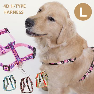 ラロック フォーディH型ハーネス Lサイズ 大型犬用ハーネス