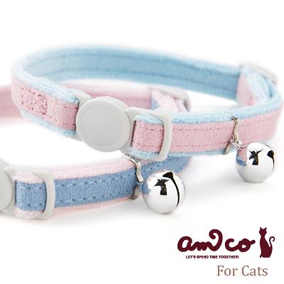 【メール便のみ送料無料】ラロック アミコ ソフトライト猫カラー 猫用首輪 (メール便可 ギフト包装可)