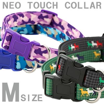 ラロック ネオタッチカラー Mサイズ 中型犬用首輪