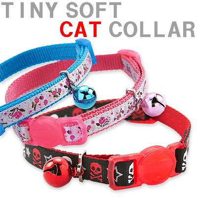【メール便のみ送料無料】ラロック アミコ タイニーソフト猫カラー 猫用首輪 (メール便可 ギフト包装可)