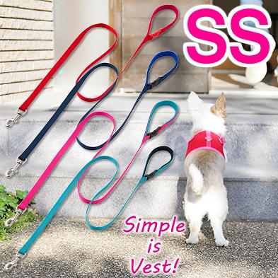 【メール便のみ送料無料】 ラロック シンプルベストリード SSサイズ 超小型犬用リード (メール便可 ギフト包装可 ハーネスは別売)
