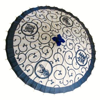 萬屋蛙商店 蛇の傘