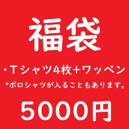 ranaオリジナル商品福袋(Tシャツ4枚+ワッペン)