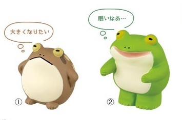 froggys マスコット 前ならえ(小)
