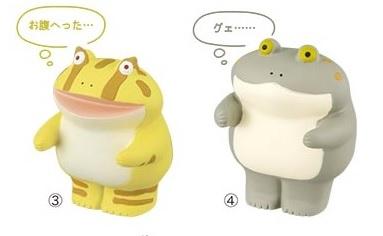 froggys マスコット 前ならえ(大)